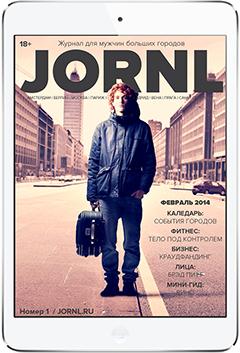 JORNL (ru) Digital Magazine. More on www.magpla.net MagPlanet #TabletMagazine #DigitalMag