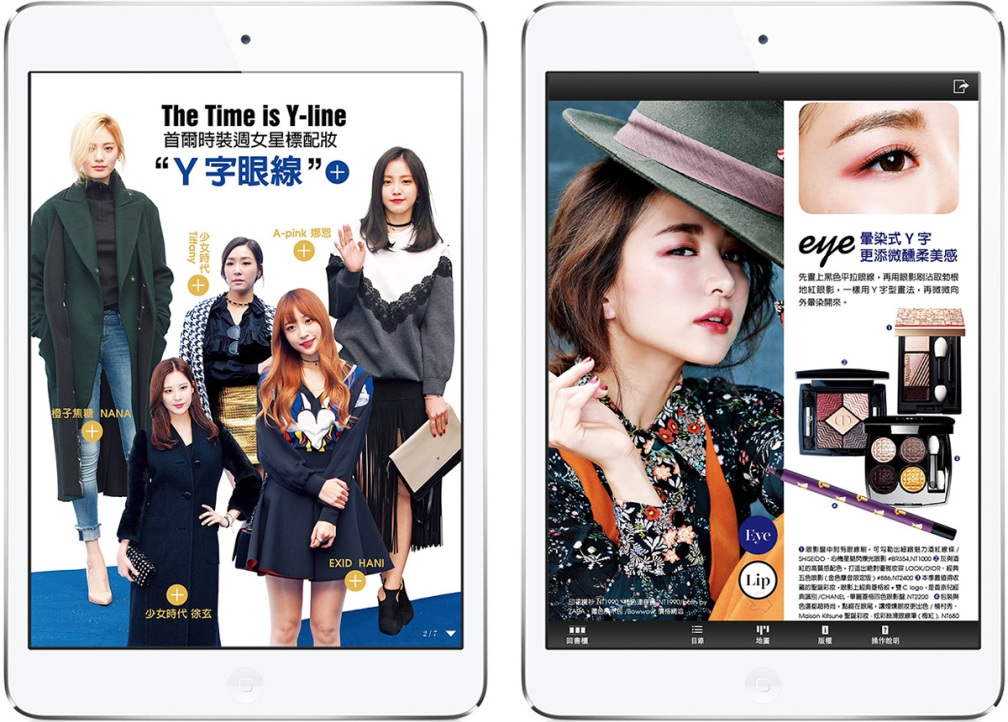 www.MagPla.net BEAUTY 美人誌. Best Free eMag of 2015
