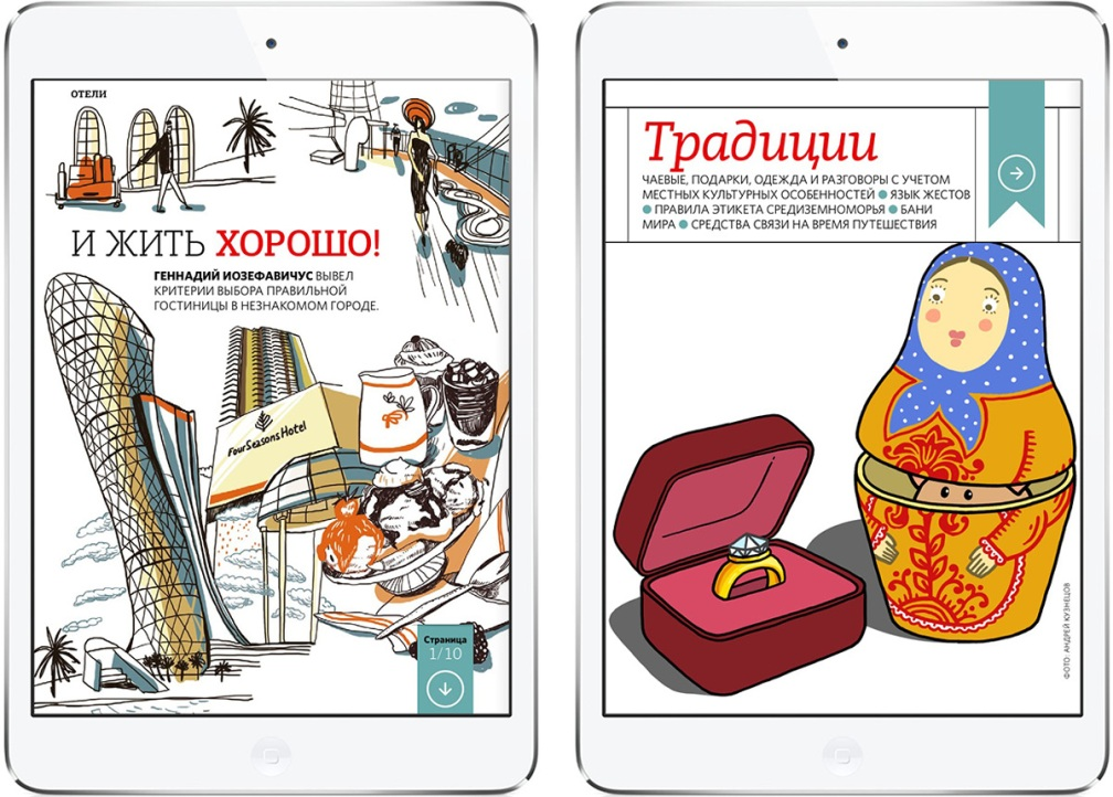 www.MagPla.net CNTraveller Russia. Best Free eMag of 2015